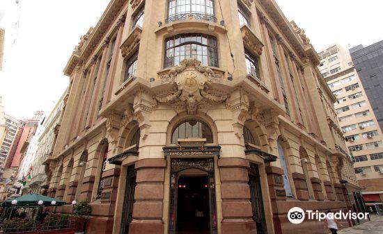 巴西銀行文化中心2