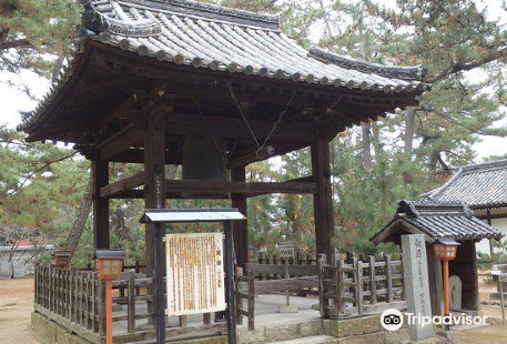 Sanuki Kokubun-ji Temple