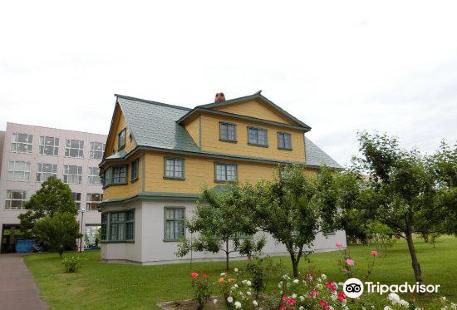 Hokusei Memorial House