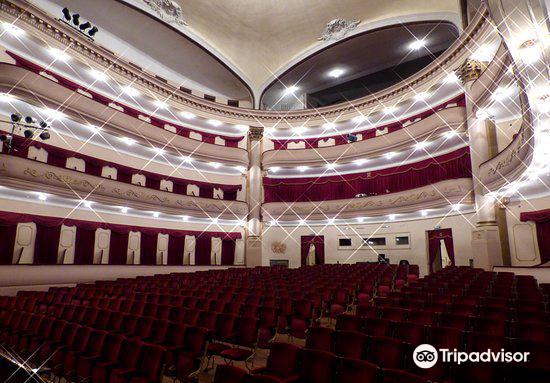 Teatro Municipal de Bahia Blanca