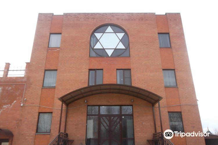 Darkey Shalom Synagogue