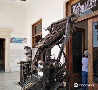 Museo Posada