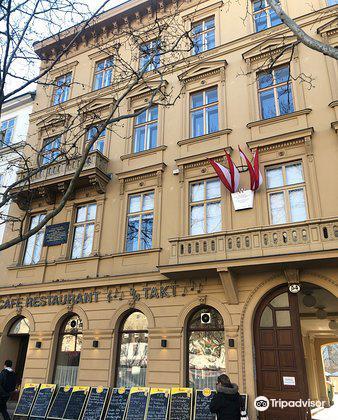 Johann Strauss Museum