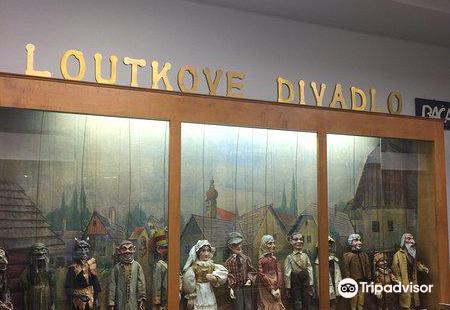 Czech Heritage Museum