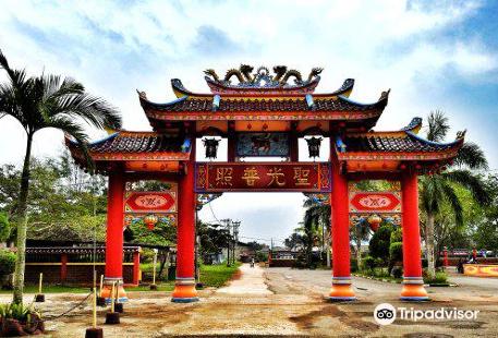 Sun Te Kong Temple