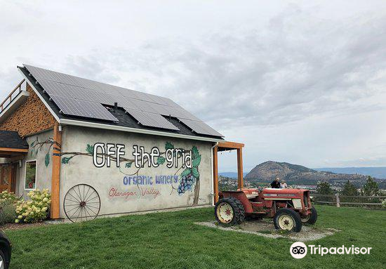 Off The Grid Organic Winery2