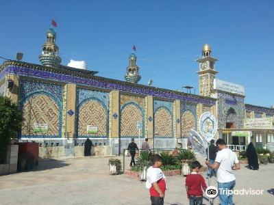 Shrine of the two sons of Muslim Ibn Aqeel