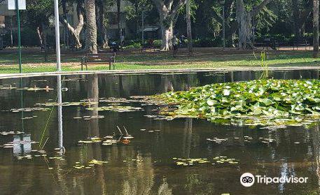 Gan Meir Park