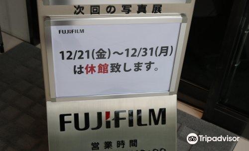Fujifilm Photo Salon Nagoya1