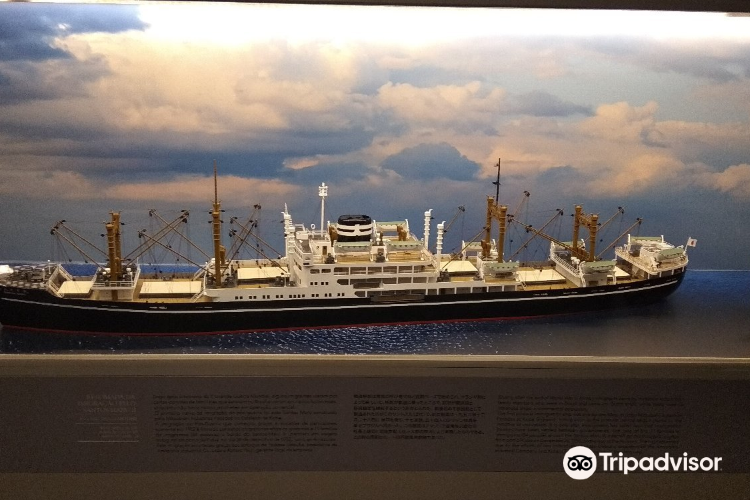 Museum of the Japanese Immigration4