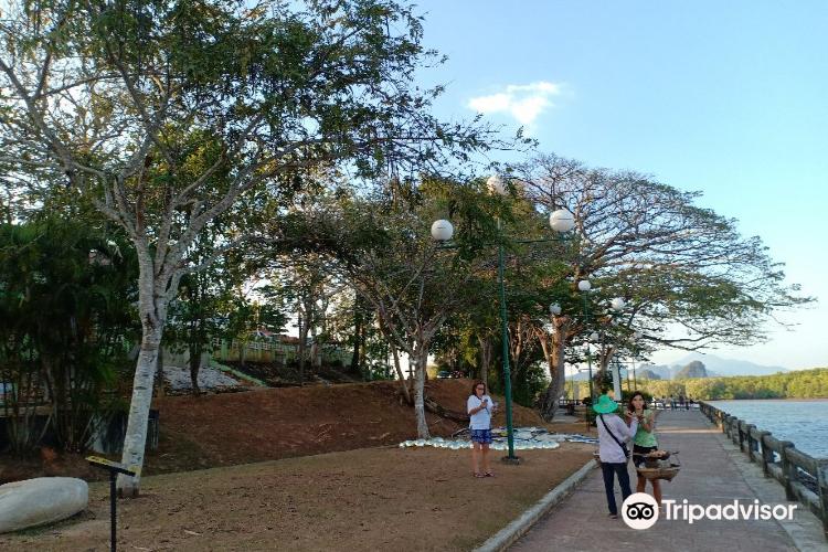 Chaofa Park4