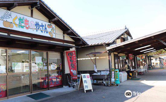 道の駅 伊万里(伊万里ふるさと村)2