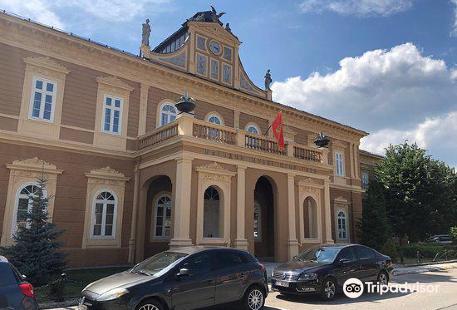黑山國家博物館
