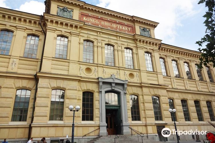 스웨덴 왕립 도서관3