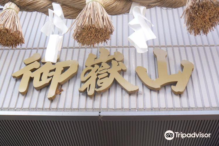 Ontake Miyoshi Shrine4