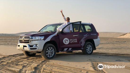 fereej abdul aziz doha qatar