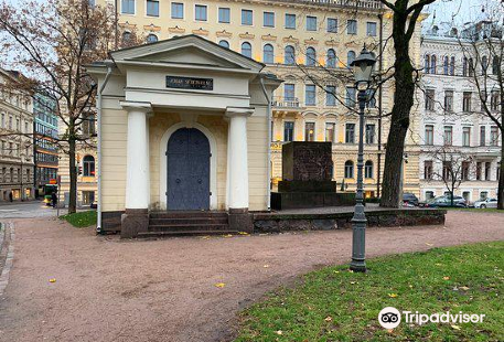 The Old Church Park (Vanhan Kirkon Puisto)