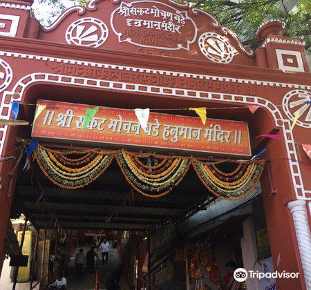 Telankhedi Hanuman Temple1