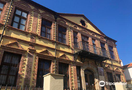 Folklore & Historical Museum of Xanthi