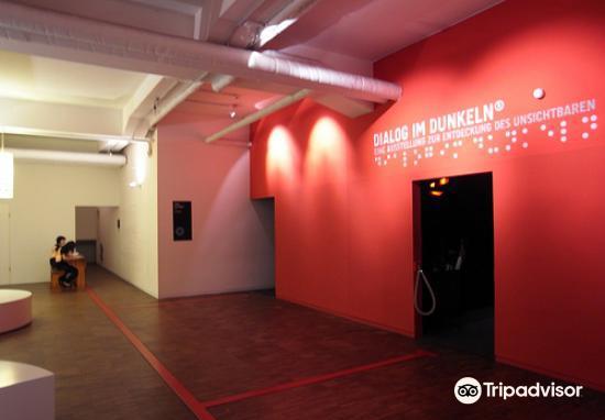 對話博物館1