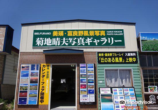 Kikuchi Haruo Photo Gallery2