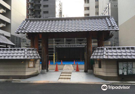 Oin-ji Temple3