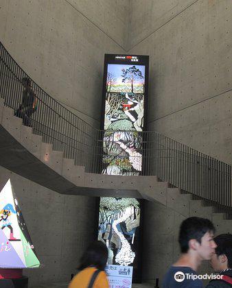 Akita Museum Of Art3
