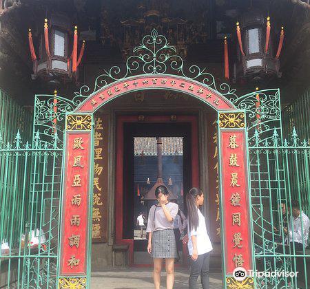 Nghia An Temple3