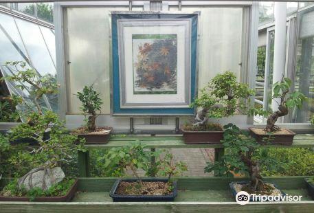 안산식물원