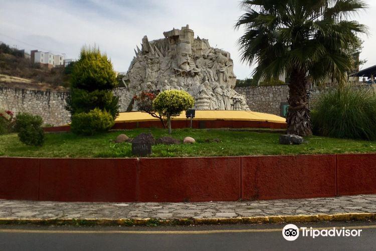 Museo Iconográfico del Quijote3