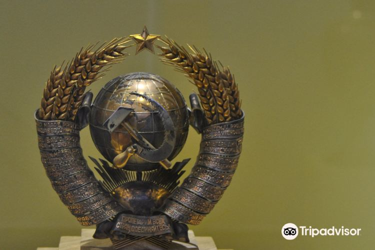 Museum of contemporary history of Russia1