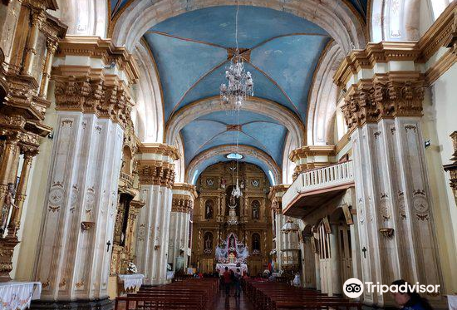 Basilica de Nuestra Senora of the Merced