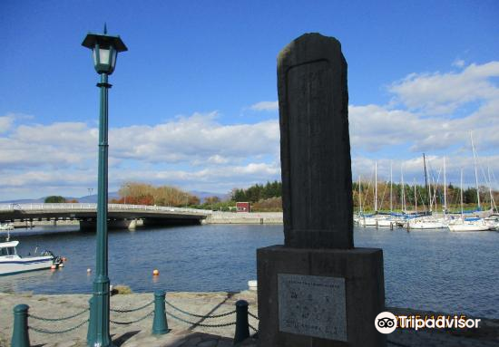 Niijima Jo Sailing Monument1