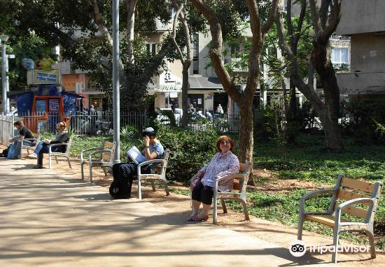 Gan Meir Park3