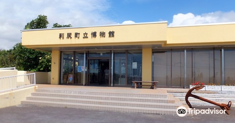 Rishiricho Museum1