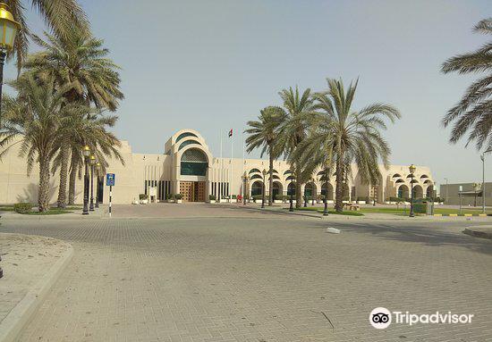 Sharjah Science Museum3