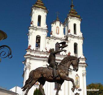 Monument to the Great Duke Algirdas