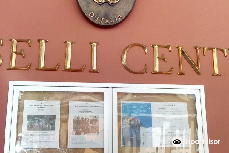 American Italian Renaissance Foundation4
