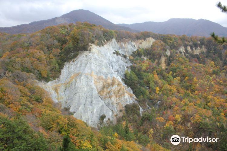 Nihon Canyon2