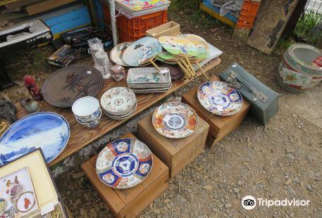 Kuri's House Antique Festival