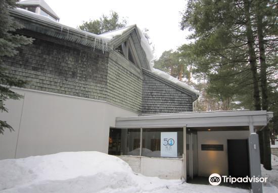 Ayako Miura Literature Museum4