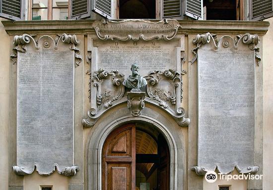 Palazzo dei Cartelloni1