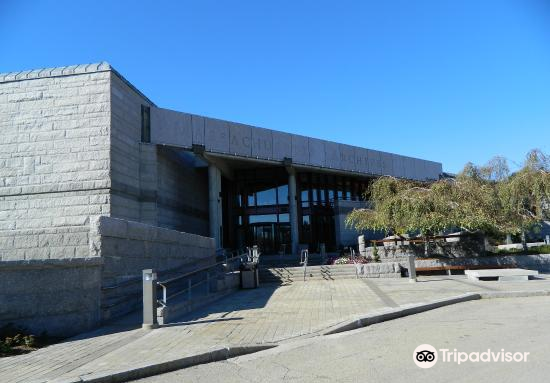 Commonwealth Museum