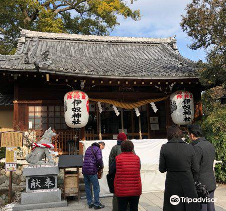 Inu Shrine1