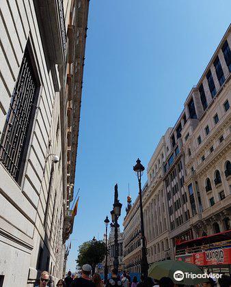 阿卡拉大街3