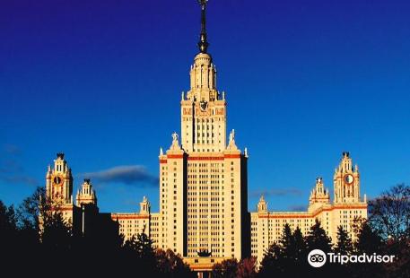 Moscow State University Lomonosov Scientific Library
