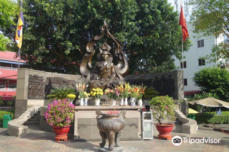 The Venerable Thich Quang Duc Monument2