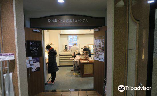 神戶琉璃珠博物館1