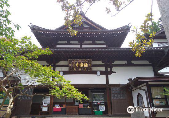 Gokuraku-ji Temple4