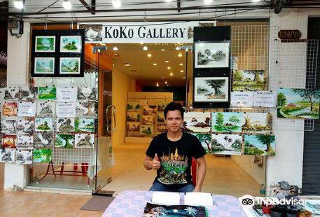 KoKo Gallery